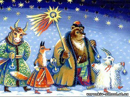 Різдво Христове - Побут - Каталог статей - Вороньківська ЗОШ І-ІІІ ...
